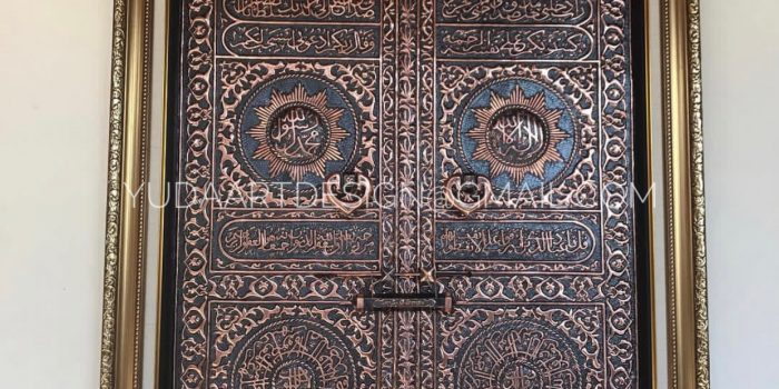 Replika Pintu Kabah