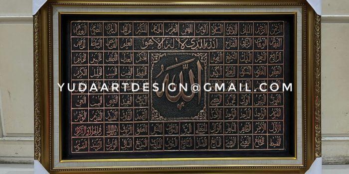 Kaligrafi Asmaul Husna Tembaga