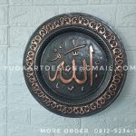 Kerajinan Kaligrafi Kuningan Lafadz Allah Muhammad