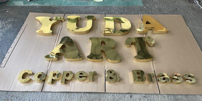 Huruf Timbul Kuningan - Yuda Art Design