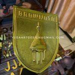 Logo Brawijaya Kuningan